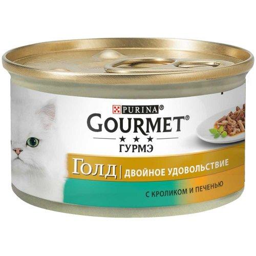 Gourmet Gold - корм Гурмет Голд кусочки в подливке с кроликом и печенью для кошек