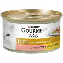 Gourmet Gold - корм Гурмет Голд кусочки в подливке с курицей и лососем для кошек