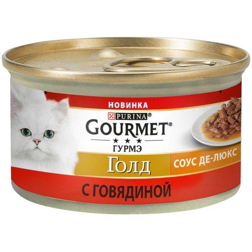 Gourmet Gold - корм Гурмет Голд Соус Де-Люкс с говядиной для кошек