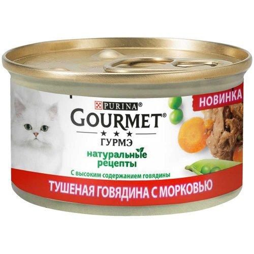 Gourmet Gold - корм Гурмет Голд Натуральные рецепты с говядиной и морковью для кошек