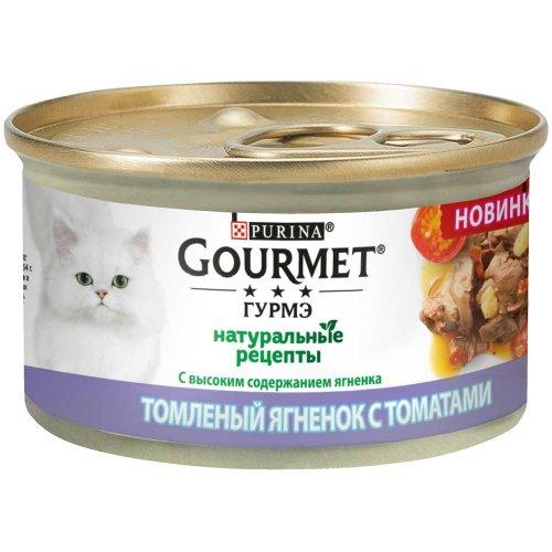 Gourmet Gold - корм Гурмет Голд Натуральные рецепты с ягненком и томатами для кошек