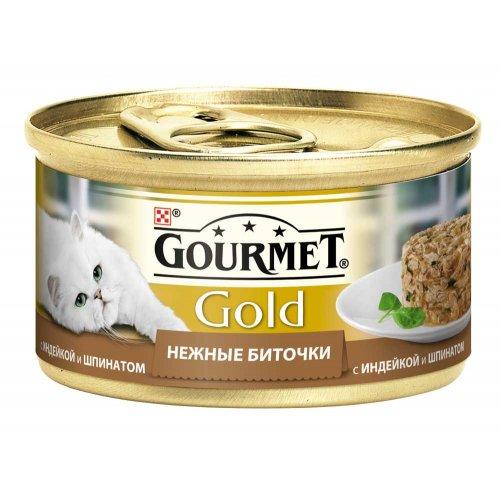 Gourmet Gold - корм Гурмет Голд Нежные биточки с индейкой и шпинатом для кошек