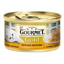 Gourmet Gold - корм Гурмет Голд Нежные биточки с курицей и морковью для кошек
