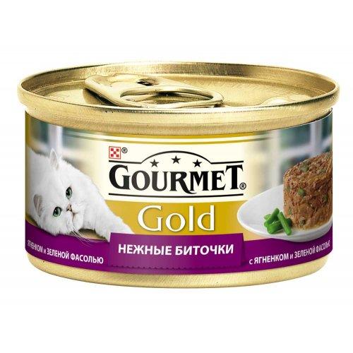 Gourmet Gold - корм Гурмет Голд Нежные биточки с ягненком и зеленой фасолью для кошек