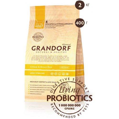 Grandorf 4 Meat and Rice - корм Грандорф 4 вида мяса с рисом для стерилизованных кошек