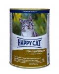Happy Cat - консервы Хэппи Кет с уткой и цыпленком для кошек