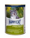 Happy Cat - консерви Хеппі Кет з ягням і індичкою для кішок