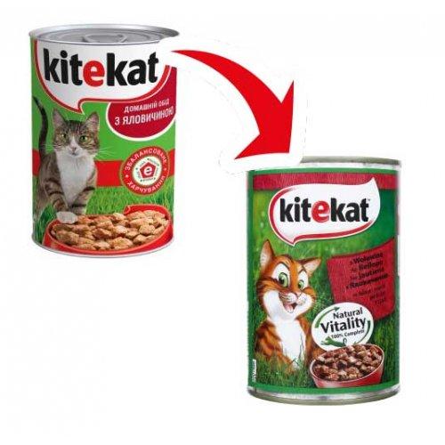 Kitekat - консервы Китекет с говядиной в соусе для кошек, банка