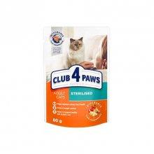 C4P Premium консервированный корм для стерилизованных кошек