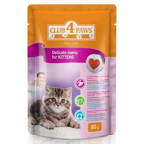 Клуб 4 лапы консервированный корм премиум класса нежное меню для котят
