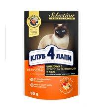 C4P Premium Selection - консервированный корм с курицей и телятиной в желе для взрослых кошек