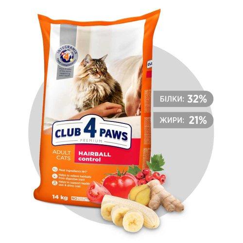 C4P Premium Hairball Control - корм Клуб 4 Лапы с эффектом выведения шерсти для кошек