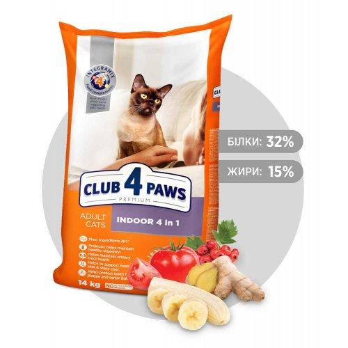 C4P Premium Indoor 4 in 1 - корм Клуб 4 Лапы 4 в 1 для домашних кошек
