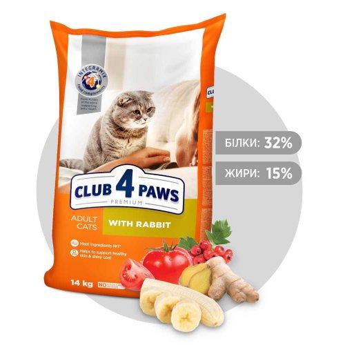 C4P Premium with Rabbit - корм Клуб 4 Лапы с кроликом для кошек