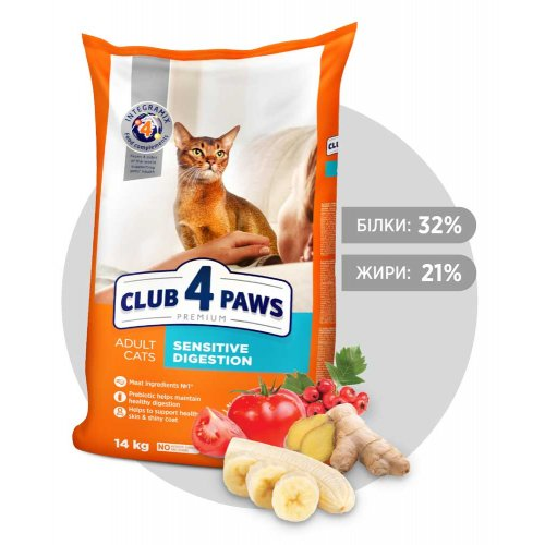 C4P Premium Sensitive - корм Клуб 4 Лапы для кошек с чувствительным пищеварением