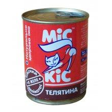 МИС КИС консервы с телятиной для кошек