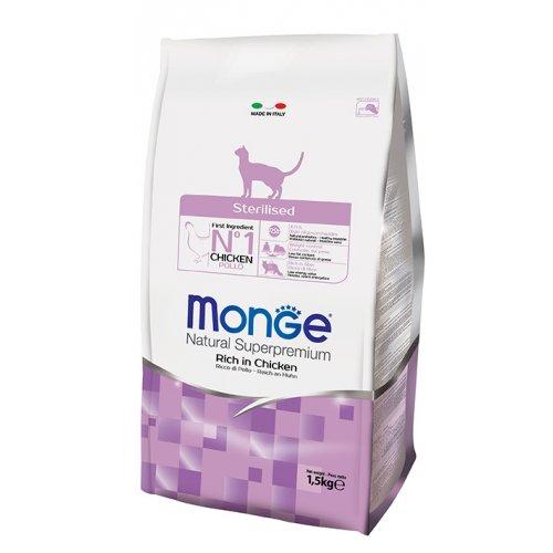 Monge Sterelized Cat - корм Монже для стерилизованных кошек