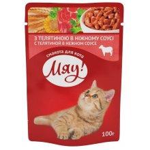 Корм Мяу! телятина в нежном соусе для взрослых кошек