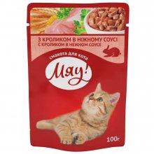 Корм Мяу! кролик в нежном соусе для взрослых кошек