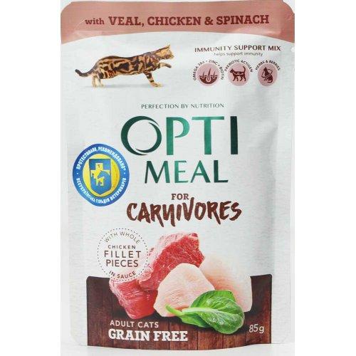 OptiMeal For Carnivores - консервы ОптиМил с телятиной, курицей и шпинатом для кошек