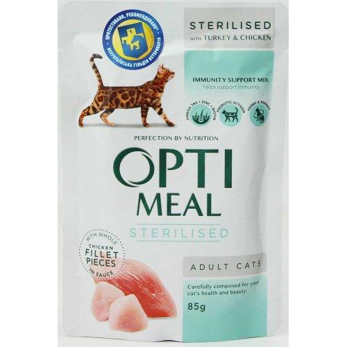 OptiMeal Sterilised - консервы ОптиМил с курицей и индейкой для стерилизованных кошек