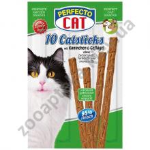 Perfecto Cat - мясные палочки Перфекто Кет с кроликом и птицей