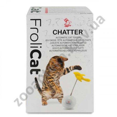 Petsafe FroliCat Chatter - интерактивная игрушка-неваляшка Петсейф для кошек