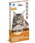 ProVet MegaStop - краплі Спот-Он ПроВет МегаСтоп від паразитів для котів вагою від 4 кг до 8 кг