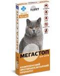 ProVet MegaStop - краплі Спот-Он ПроВет МегаСтоп від паразитів для котів вагою до 4 кг