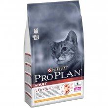 Purina Pro Plan Adult Chicken - корм Пурина Про План с курицей для кошек