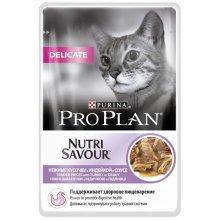 Purina Pro Plan Delicate - консервы Пурина Про План с индейкой для кошек