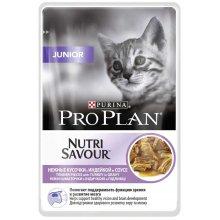Purina Pro Plan Junior - консервы Пурина Про План с индейкой для котят