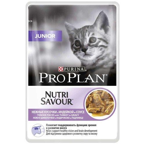 Purina Pro Plan Junior - консервы Пурина Про План с индейкой для котят, пауч