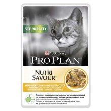 Purina Pro Plan Sterilised - консервы Пурина Про План с курицей для кошек