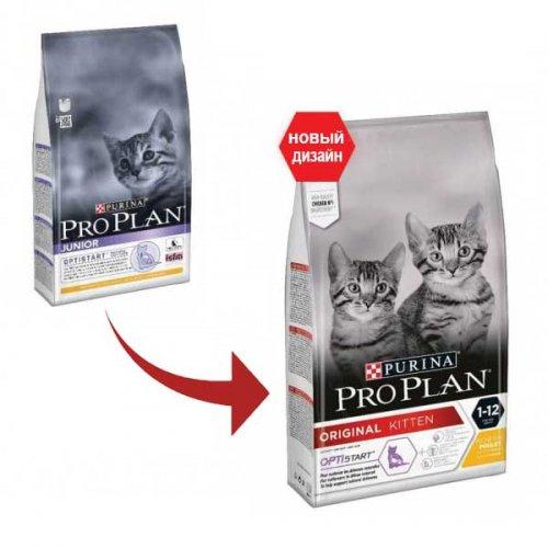 Purina Pro Plan Kitten - корм Про План для котят