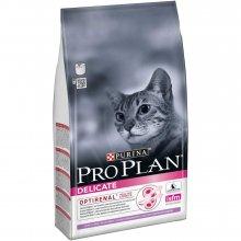 Purina Pro Plan Delicate Turkey - корм Пурина Про План с индейкой и рисом для кошек