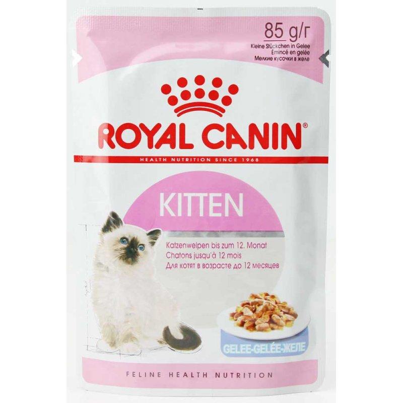 Корм ROYAL CANIN Kitten кусочки в соусе 85g для котят 481001