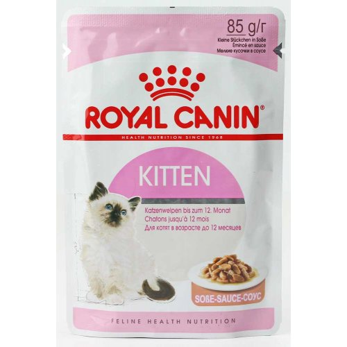 Royal Canin Kitten Instinctive in gravy - корм Роял Канин для котят 2-й фазы роста