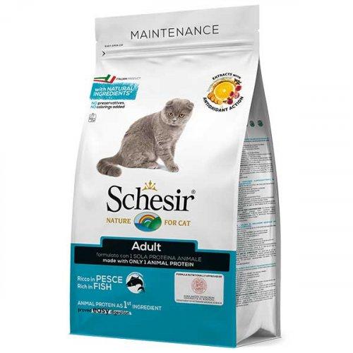 Schesir Cat Adult Fish - сухой корм Шезир с рыбой для кошек