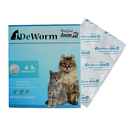AnimAll VetLine DeWorm - антигельминтик ЭнимАл ДеВорм для кошек и котят