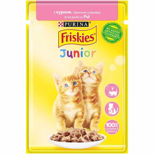 Friskies Junior - корм Фрискас с курицей в подливке для котят