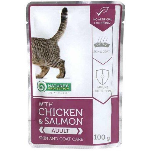 Natures Protection Chicken and Salmon - консервы Нейчерс Протекшен для кошек