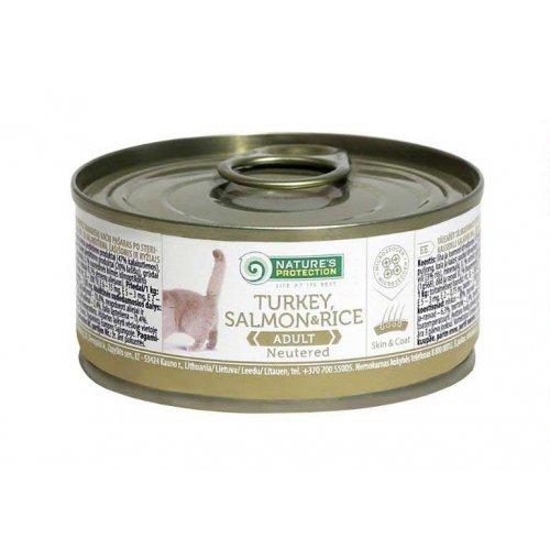 Natures Protection Neutered Salmon Rice - консерви Нейчер Протекшен для кастрованих кішок