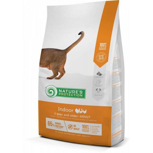Natures Protection Indoor - корм Нейчерс Протекшн для домашних кошек