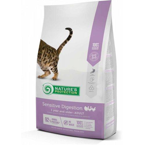 Natures Protection Sensitive Digestion - корм Нейчерс Протекшн для чувствительных кошек