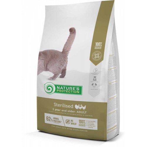 Natures Protection Sterilised - корм Нейчерс Протекшн для стерилизованных кошек