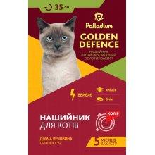 Palladium Golden Defence - ошейник от блох и клещей Палладиум для кошек