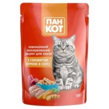 Пан Кот - консервы с курицей в соусе для кошек