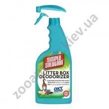 Simple Solution - средство Симпл Солюшн для чистки и удаления запахов в кошачьем туалете