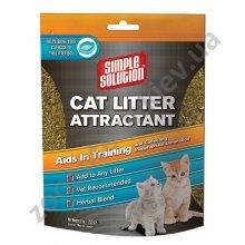 Simple Solution - средство Симпл Солюшн для привлечения в кошачий наполнитель